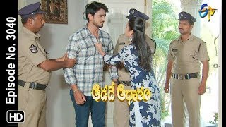 Aadade Aadharam | 12th April 2019 | Full Episode No 3040 | ETV Telugu