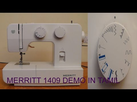HOW TO USE  MERRITT 1409 SEWING MACHINE DEMO IN TAMIL