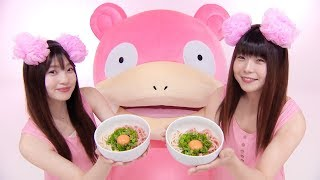 Weird, Funny & Cool Japanese Commercials #69