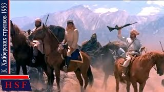 Англичан создал отряд из афганцев! Kaпитан Xaйберских cтрелков   Захватывающий военный фильм