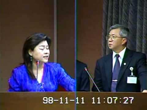 2009-11-11 朱鳳芝 發言片段, 第7屆第4會期交通委員會第12次全體委員會議