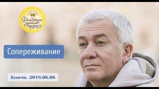 Александр Хакимов - 2018.06.06, Бушети, Фестиваль