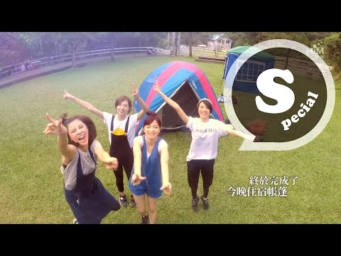 Get Out Of Popu Lady 淘汰賽 第八集 Episode 8