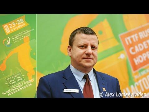 Александр Александров. Интервью на XVI Мемориале Николая Никитина