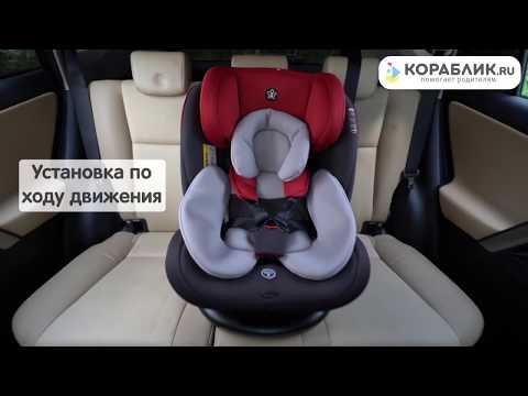 Автокресло Be2Me ST-3 Isofix для детей с рождения до 36 кг