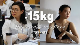 HOW I LOST 33lb | Weight loss transformation + Before & After Pictures📷📸
