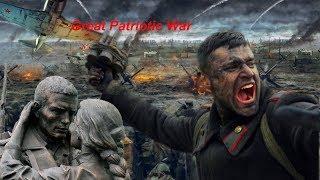 The Great Patriotic War – Dark is the Night (Thomas Beavitt)