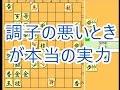 『24将棋実況839』居飛車(銀冠穴熊)VS ノーマル三間飛車
