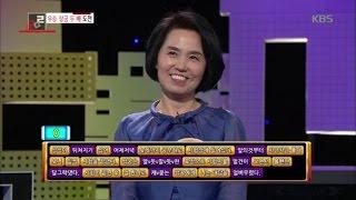 우리말 겨루기 - 우승 상금 두 배 도전!!.20170327