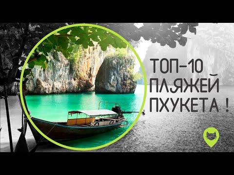 Дивноморск Небольшой поселок на берегу Черного моря