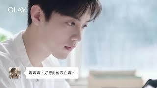 xiao zhan (샤오잔) OLAY(올레이) CF (…