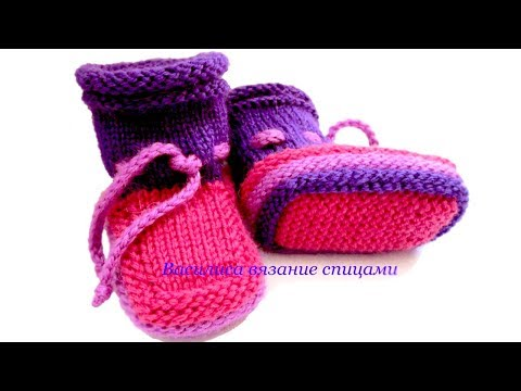 Вязаные тапочки спицами, без швов. Knitted slippers. - YouTube