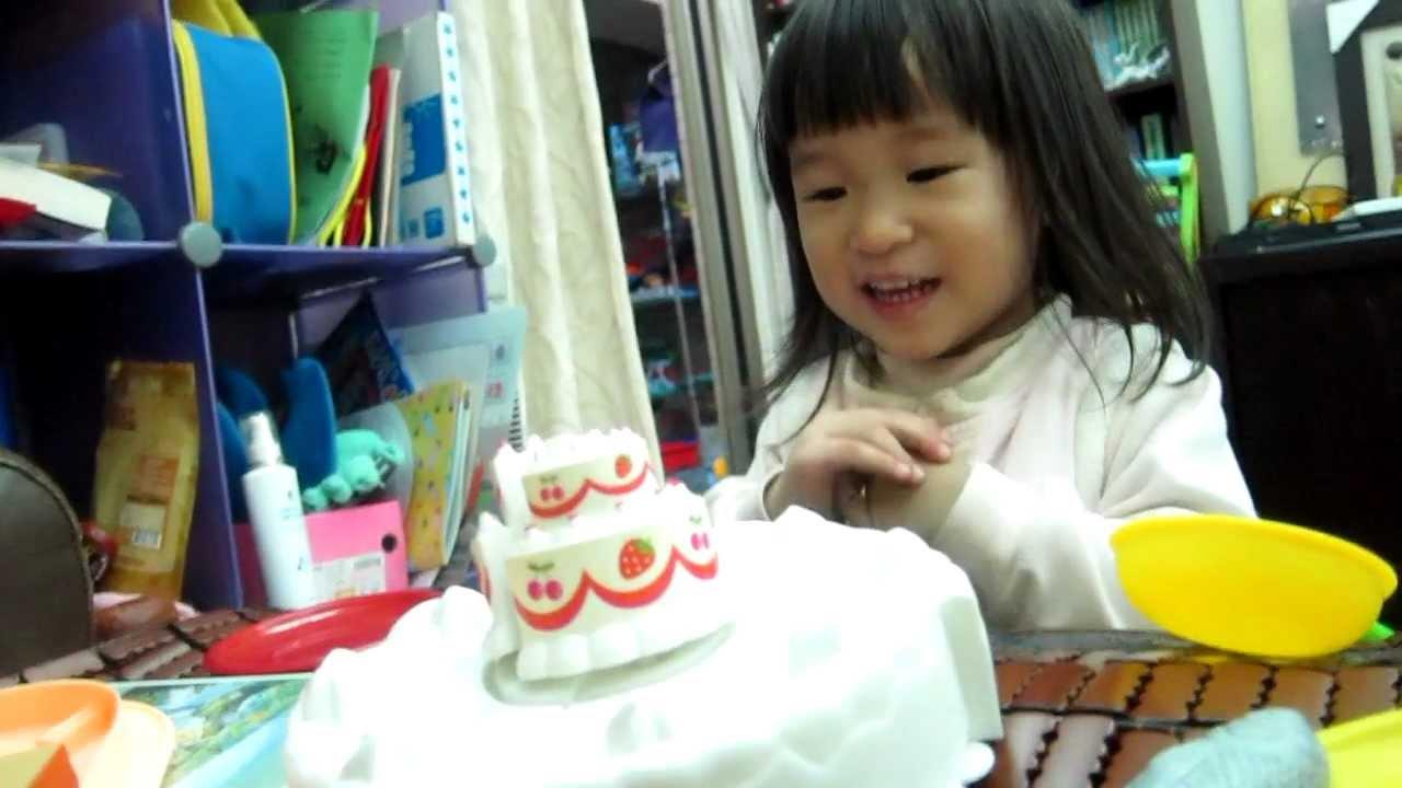 自己唱生日快樂.avi - YouTube