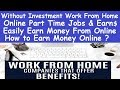 Without Investment Part Time Work l Online Part Time Jobs l Work From Home Part Time l Online Work