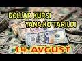Dollar Rasmiy Kursi