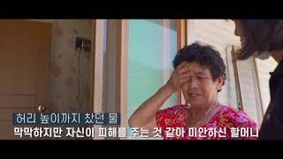 [서울국제불교박람회]구례영상