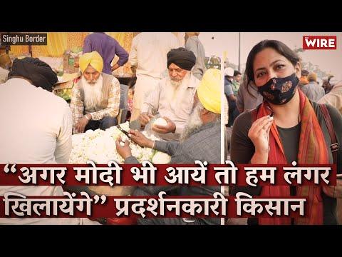 If Modi Comes, We Will Feed Him As Well, Say Protesting Farmers I Arfa Khanum I Farmer Protest