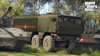 Новейшая военная техника России (GTA 5 Mods)