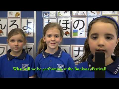 Wellers Hill State School Bunkasai Promotional Video