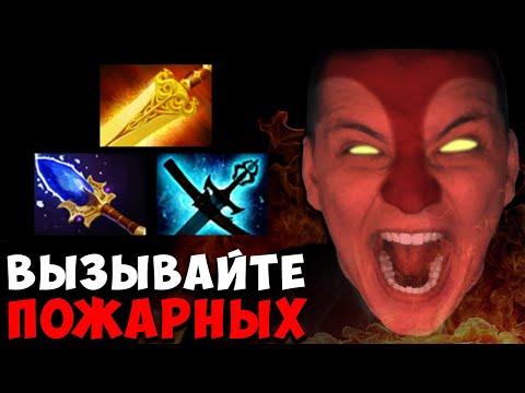 ИСПЕПЕЛИЛ МАГИЧЕСКИМ ЭМБЕРОМ! | ЛУЧШЕЕ С GOODWIN LIVE