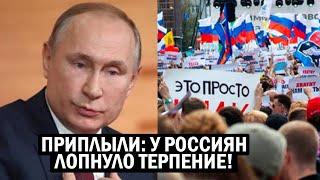 Путин бесполезный! У предпринимателей ЛОПНУЛО ТЕРПЕНИЕ - новости, политика