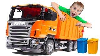 Машинка Мусоровоз #Bruder Грузовик #Машинки Для Мальчиков