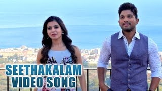 S/o Satyamurthy Movie || Seethakalam Video Song || Allu Arjun, Samantha || Trivikram