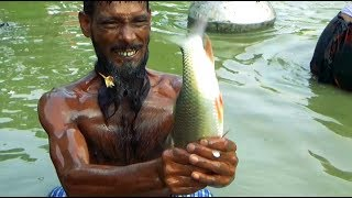 Fishing Videos By Only Hand From The Pond