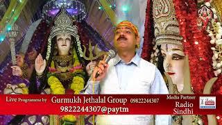 Live Gurmukh Chughria Thar mata thar