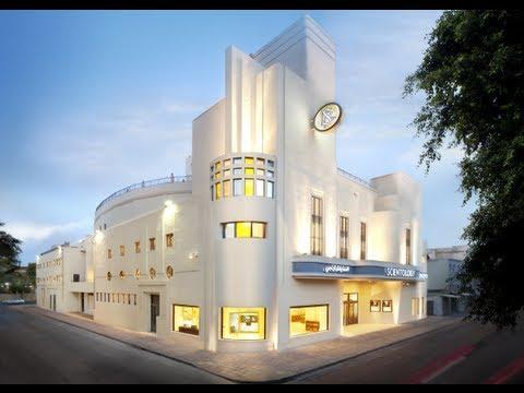 The Center Of Scientology Tel Aviv, Israel