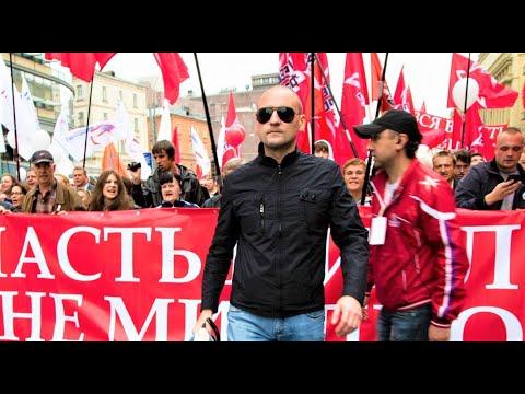 Митинг 4 Июля в Москве в Сокольниках