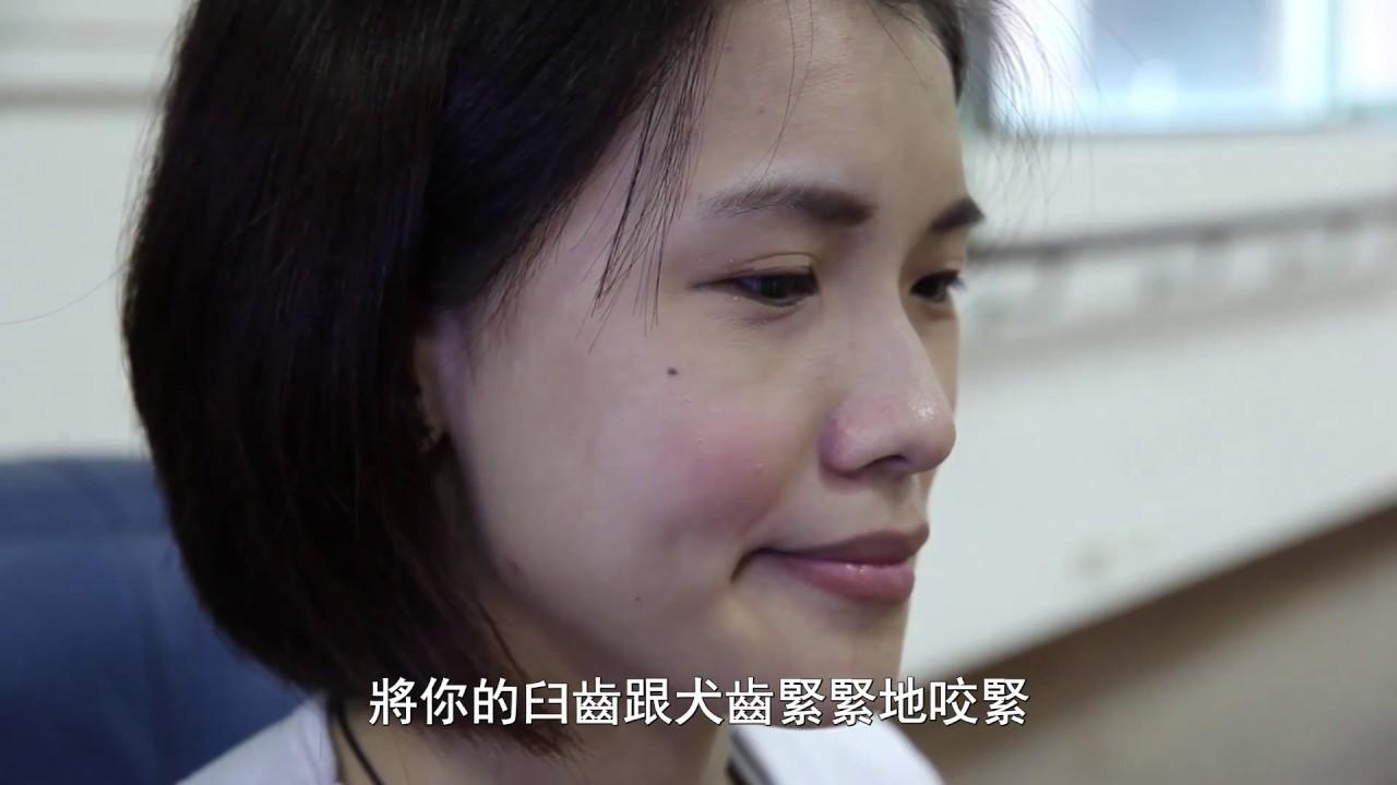 肌肉放鬆技巧(閩南語)
