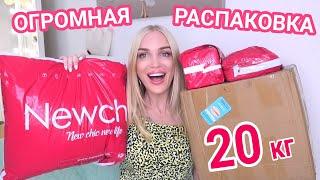 БОЛЬШАЯ РАСПАКОВКА ПОСЫЛОК Newchic Ожидание vs Реальность Silena Shopping Live