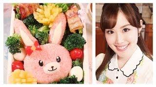 Easter Bunny Bento! (Kawaii Bento #13)