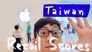Gambar cover 首日直擊Apple台灣直營店|Apple Retail Stores Taiwan|VLOG#2【naobao蛋白】