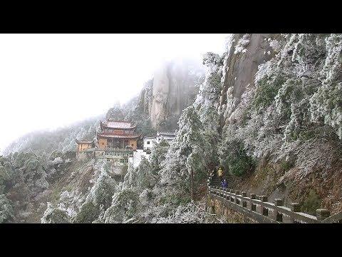 Rime Graces Mount Jiuhua in East China