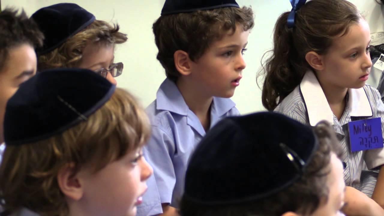 Back to school, back to school fees - The Australian Jewish News
