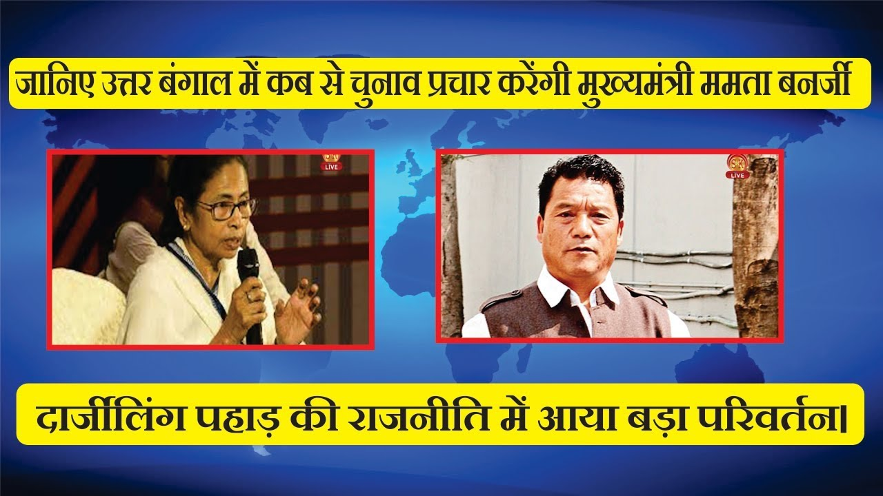 Hindi News | Afternoon | 19th March 2019