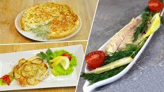 Простые и очень вкусные рецепты блюд из рыбы: запеченная рыба, копченая рыба, рыбный пирог