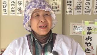 【ながの旬チャンネル】おやきで地元を元気に 伝田 裕子さん - 長野市農業公社