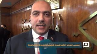 مصر العربية | مصيلحي: البرنامج  المقدم للسياحة التعليمية يشمل زيارة المعالم الاثرية