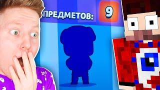 10000 ГЕМОВ ЗА ЛЕОНА В BRAWL STARS