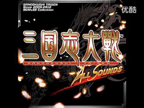 三國志大戰 - Theme of false emperor ( 런닝맨 Running Man  李光洙 OST )