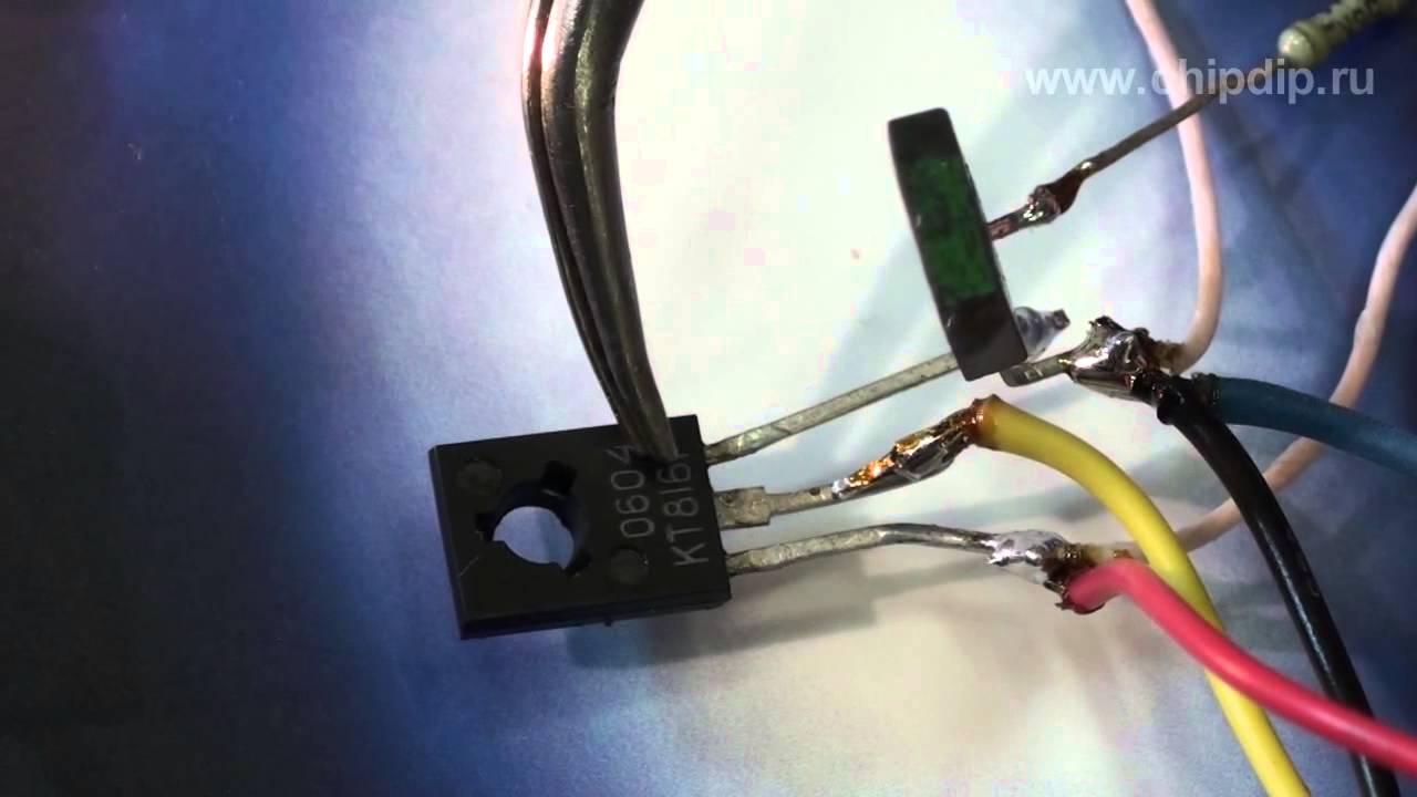 схема лампы с регулировкой яркости