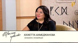 "Телеканал ""РУБЛЬ"""