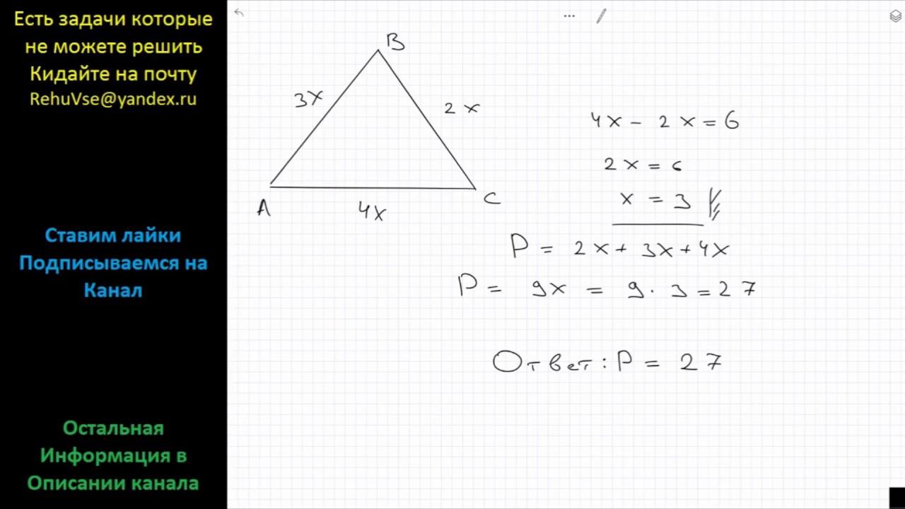 Задачи на площадь с решением 3 класс формулы для решения задач в экселе
