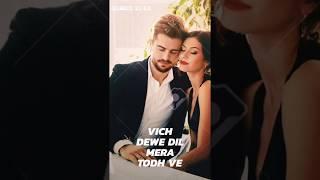 Narazgi | Aarsh Benipal | Punjabi Song Status | Portrait Video Whatsapp Status |