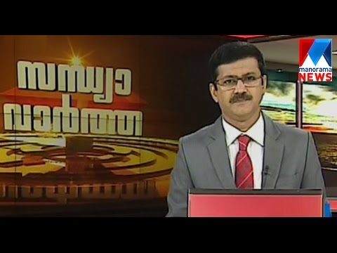 സന്ധ്യാ വാർത്ത | 6 P M News | News Anchor - Pramod Raman | April 03, 2017  | Manorama News