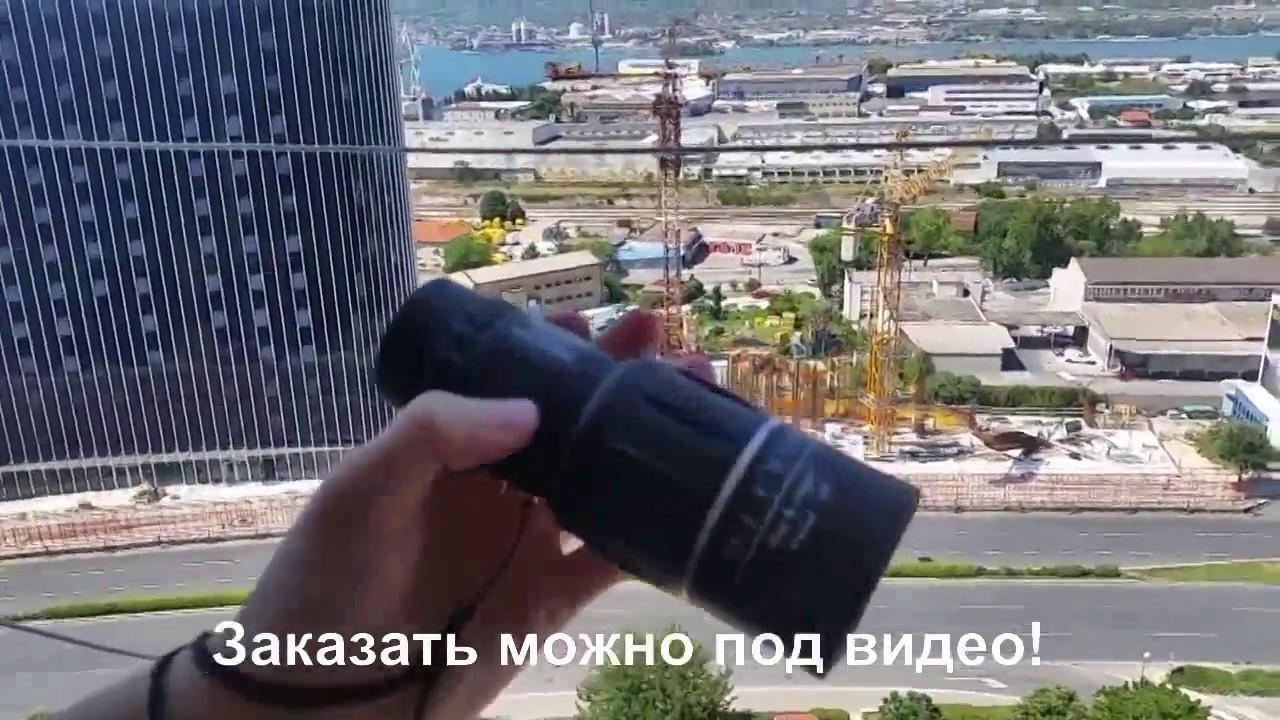 коллиматор на мр 155 - YouTube