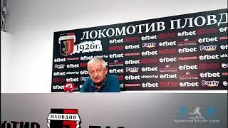 SportenPlovdiv TV: Христо Крушарски: За целите, инвеститорите от ОАЕ и още